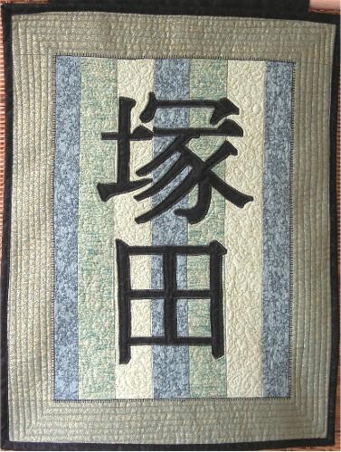 Sm_kanji_1